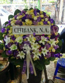 พวงหรีด ธนาคาร CitiBank