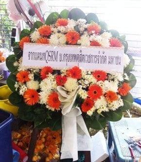 ร้านพวงหรีดวัดคงคา อ.บางใหญ่ จ.นนทบุรี จากแผนกQSRM บมจ.กรุงเทพดุสิตเวชการ