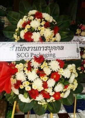 ร้านพวงหรีดวัดทรงศิลา ชัยภูมิ พวงหรีดจากสำนักงานการบุคคล SCG Packaging