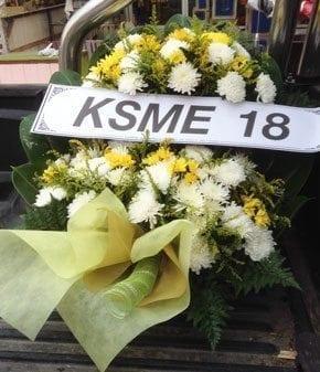 ร้านพวงหรีดวัดบางสมัคร จ.ฉะเชิงเทรา จาก KSME 18