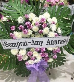 ร้านพวงหรีดวัดป่ากร่ำ อำเภอแกลง จังหวัดระยอง พวงหรีดจากSomprat-Amy Anuras2