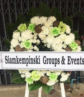 ร้านพวงหรีดวัดป่าก่ำ จังหวัดระยอง พวงหรีดจาก Siamkempinski Groups&Events