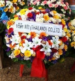 ร้านพวงหรีดวัดรางบัว พวงหรีดจากบริษัท NTI (THAILAND) CO.,LTD.