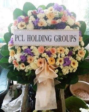 ร้านพวงหรีดวัดศรีเอี่ยม พวงหรีดจากPCL HOLDING GROUPS