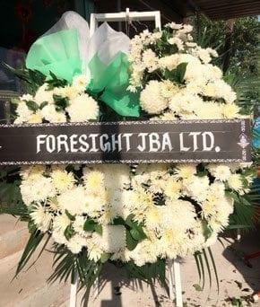 ร้านพวงหรีดวัดหนองผักหนาม อำเภอหนองใหญ่ จังหวัดชลบุรี จากForesight JBA Ltd.