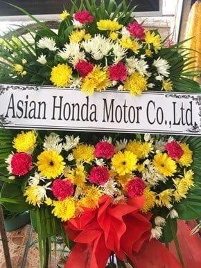 ร้านพวงหรีดวัดโพธาราม จังหวัดฉะเชิงเทรา พวงหรีดจากAsian Honda Motor Co.,Ltd.