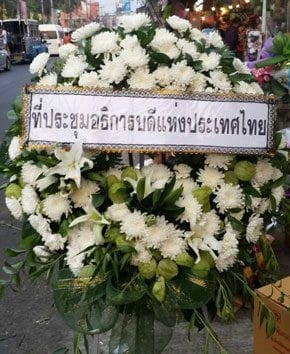ร้านพวงหรีดวัดโพธิ์ จังหวัดนครราชสีมา พวงหรีดวัดที่ประชุมอธิการบดีแห่งประเทศไทย