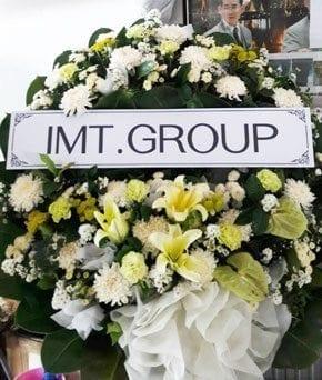 ร้านพวงหรีดวัดโสมนัส เขตป้อมปราบ พวงหรีดจากI.M.T. GROUP