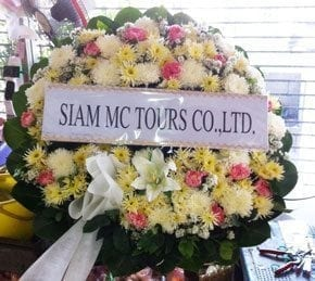 ร้านพวงหรีดวัดโสมนัส เขตป้อมปราบ พวงหรีดจากSIAM MC TOURS CO.,LTD.