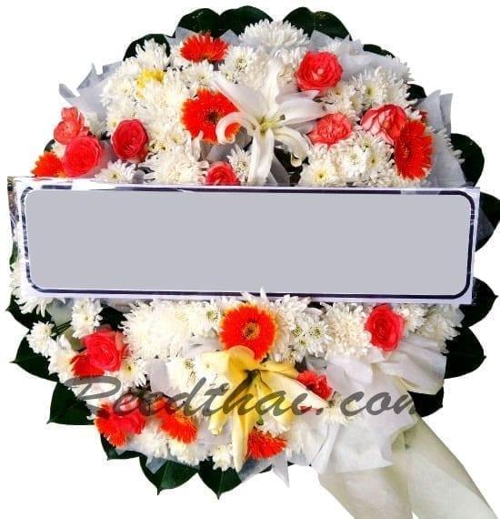 พวงหรีดดอกไม้สด A05 พวงหรีด