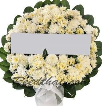 พวงหรีดดอกไม้สด B01 พวงหรีด