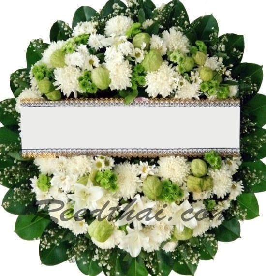 พวงหรีดดอกไม้สด-C03-พวงหรีดโทนสีขาว