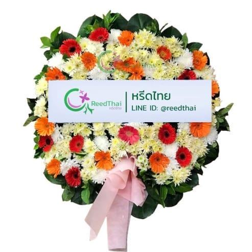 พวงหรีด พวงหรีดดอกไม้สด A02 Reedthai