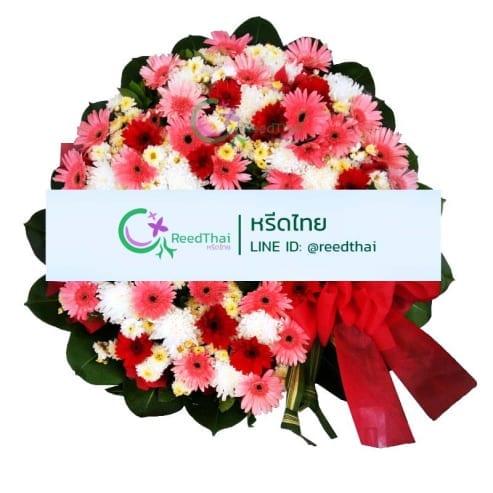 พวงหรีด พวงหรีดดอกไม้สด A04 Reedthai