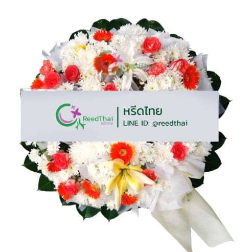 พวงหรีด พวงหรีดดอกไม้สด A05 Reedthai