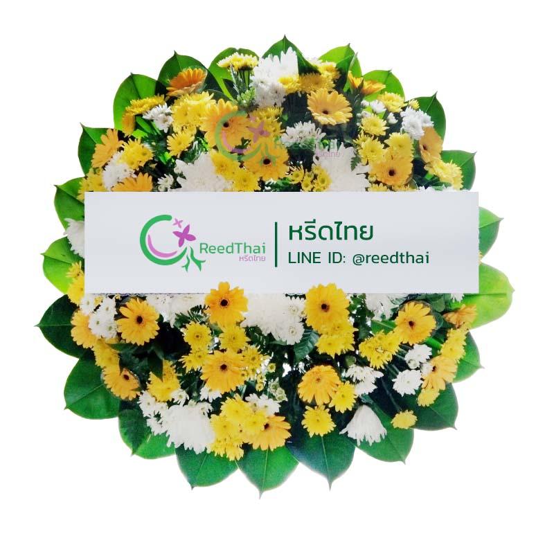 พวงหรีด พวงหรีดดอกไม้สด A06 Reedthai