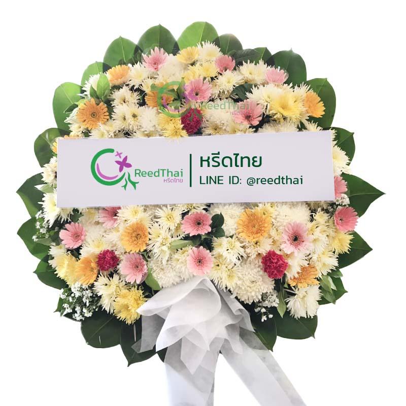 พวงหรีด พวงหรีดดอกไม้สด A07 Reedthai