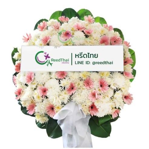 พวงหรีด พวงหรีดดอกไม้สด B04 Reedthai