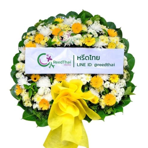 พวงหรีด พวงหรีดดอกไม้สด B09 Reedthai