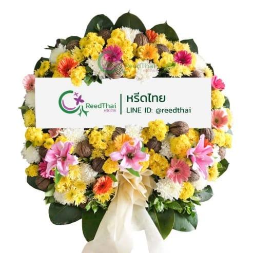 พวงหรีด พวงหรีดดอกไม้สด C01 Reedthai
