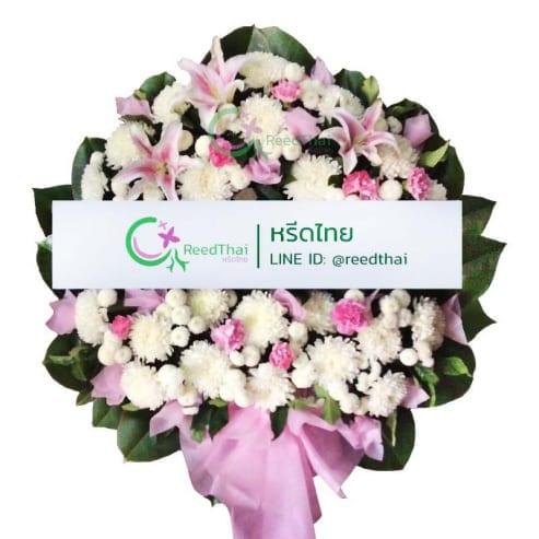 พวงหรีด พวงหรีดดอกไม้สด C02 Reedthai