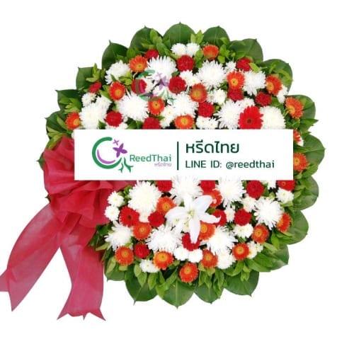 พวงหรีด พวงหรีดดอกไม้สด C04 Reedthai