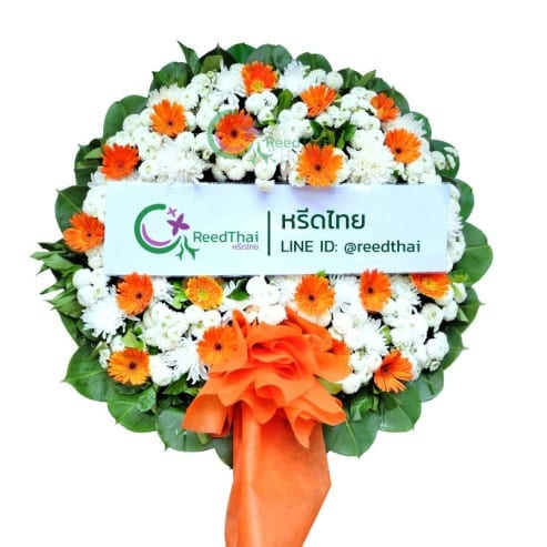 พวงหรีด พวงหรีดดอกไม้สด C09 Reedthai