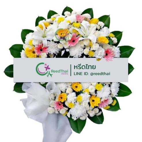 พวงหรีด พวงหรีดดอกไม้สด D01 Reedthai