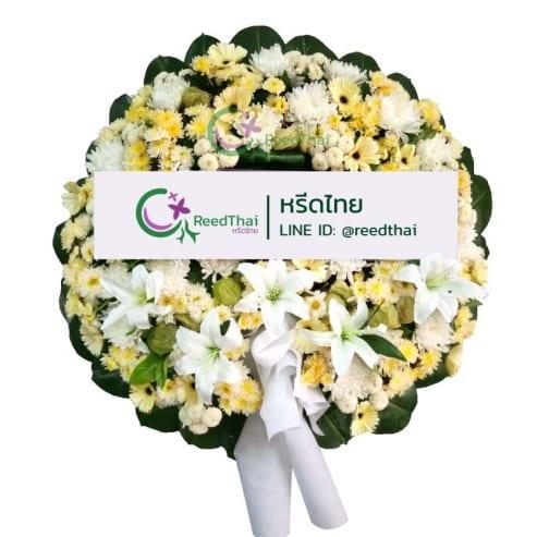 พวงหรีด พวงหรีดดอกไม้สด D06 Reedthai