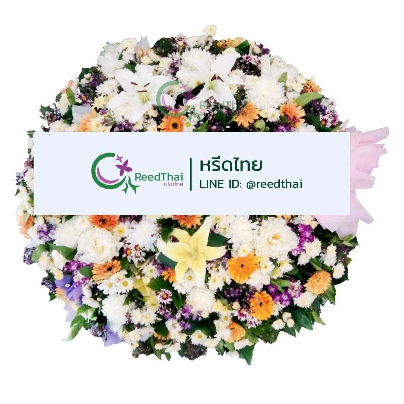 พวงหรีด พวงหรีดดอกไม้สด D12 Reedthai