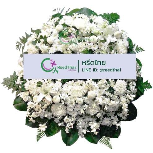 พวงหรีด พวงหรีดดอกไม้สด E02 Reedthai