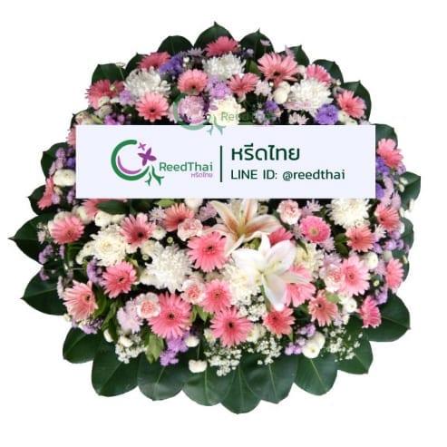 พวงหรีด พวงหรีดดอกไม้สด E03 Reedthai