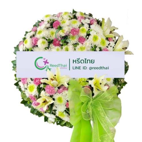 พวงหรีด พวงหรีดดอกไม้สด F03 Reedthai