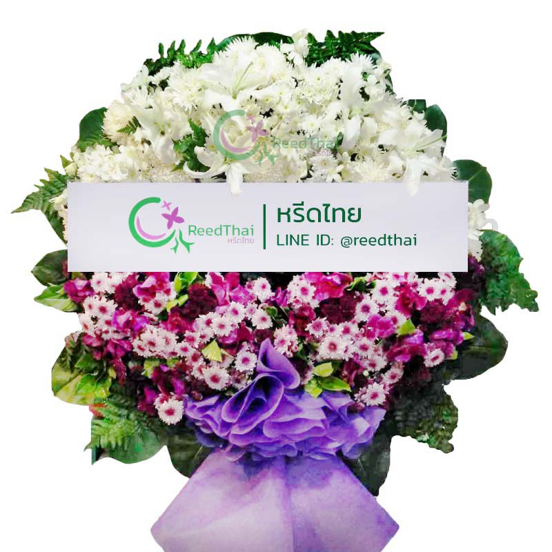 พวงหรีด พวงหรีดดอกไม้สด F04 Reedthai