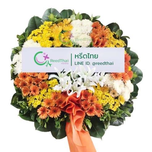 พวงหรีด พวงหรีดดอกไม้สด F06 Reedthai
