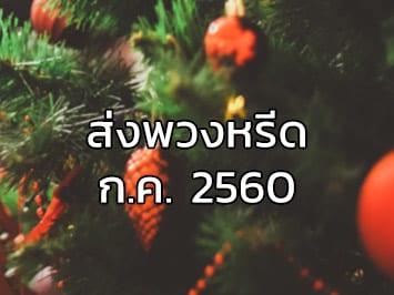 Fi Jul60