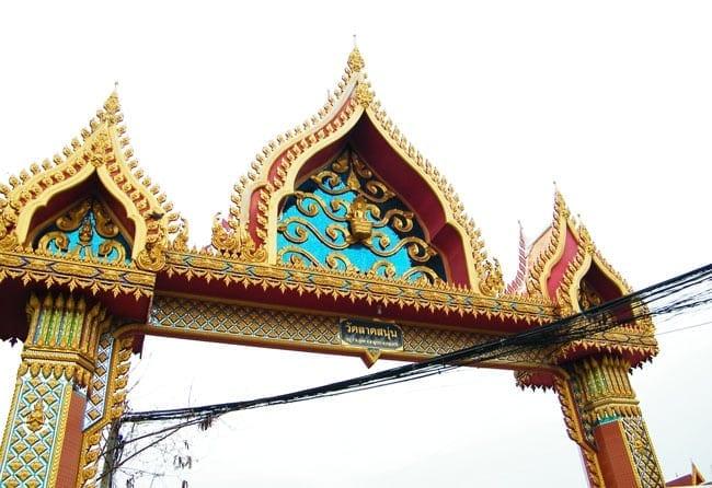 พวงหรีดวัดลาดสนุ่น ร้านพวงหรีดวัดลาดสนุ่น โดยร้านพวงหรีด Reedthai