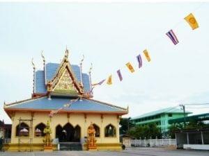 วัดคลองชัน-featured-image-โดยร้านพวงหรีด-Reedthai