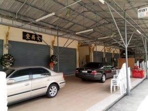 ศาลางานศพวัดสุวรรณ โดยร้านพวงหรีด Reedthai