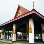 ศาลางานศพ วัดคลองชัน โดยร้านพวงหรีด Reedthai