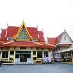 ศาลางานศพ วัดลาดสนุ่น โดยร้านพวงหรีด Reedthai