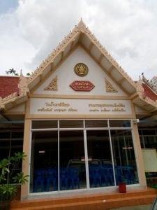 ศาลางานศพ วัดทองนพคุณโดยร้านพวงหรีด Reedthai