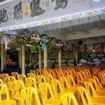พวงหรีดภายในวัดสามปลื้ม โดยร้านพวงหรีด Reedthai