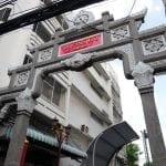 ร้านพวงหรีดวัดจักรวรรดิราชาวาส พวงหรีดวัดสามปลื้ม โดยพวงหรีดหรีดไทย Reedthai