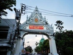 ประตูหน้าทางเข้าวัดประยุรวงศาวาส โดยร้านพวงหรีด Reedthai