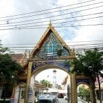 รูปซุ้มประตูวัดเวฬุราชิน โดยร้านพวงหรีด Reedthai