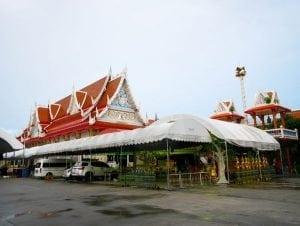รูปศาลาจัดงานวัดสะแกงาม โดยร้านพวงหรีด Reedthai