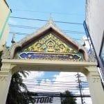 ร้านพวงหรีดวัดดิสหงษาราม พวงหรีดวัดมักกะสัน โดย Reedthai