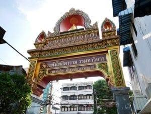 ร้านพวงหรีดวัดระฆัง พวงหรีดวัดระฆัง โดยพวงหรีดหรีดไทย (Reedthai)