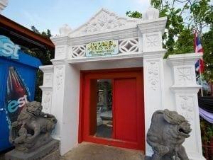 สถานที่ภายในวัดประยุรวงศาวาส โดยร้านพวงหรีด Reedthai